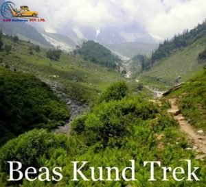 Beas Kund Treking-Places-to-visit-in-manali
