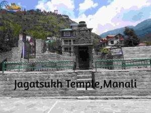 Jagatsukh-Temple-Places-to-visit-in-manali