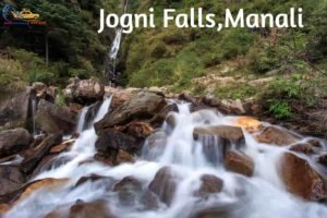 Jogni-falls-Places-to-visit-in-manali