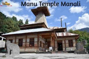Manu-Temple-Places-to-visit-in-manali