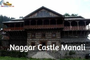 Naggar-Castle-Places-to-visit-in-manali